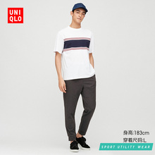 Men's ultra stretch pants 422967 UNIQLO