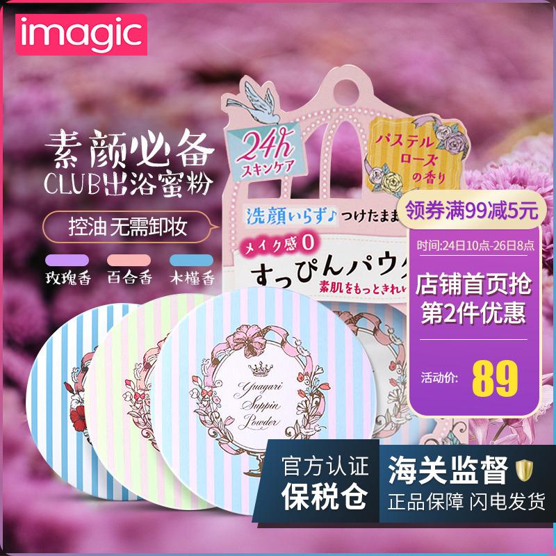 Купить Компактные пудры в Китае, в интернет магазине таобао на русском языке