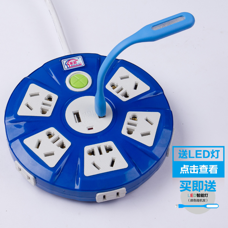 Outlet power strip with creative function for UB disc plug power strip the Smart Strip insert plate