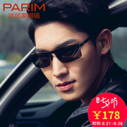 The new PARIM Sunglasses men polarizer drivers drive Sunglasses day and night tide eye HD