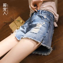 Mu love people hole denim shorts female summer 2018 new high waist Loose wide leg shorts Korean version of the thin hot pants