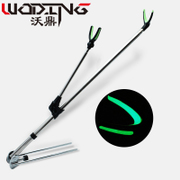 Wo Ding stainless steel battery bracket fishing rod fishing box rod rod pole fishing activities with.