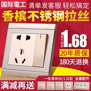 The International Electrotechnical wall type 86118 power switch socket panel with an open air conditioning five hole USB 16A
