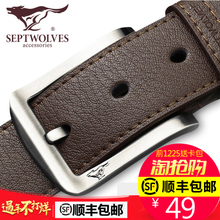 Septwolves men's leather belt buckle pin male leather belt belt genuine Korean youth leisure