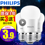 PHILPS led e14e27 super bright light bulb size screws warm white household energy-saving lamp bulb