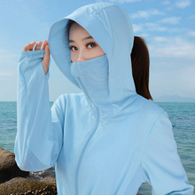 Sun protection clothing female 2018 summer new style long section UV protection Korean version of the wild outdoor sun protection clothing thin jacket
