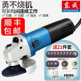 东成角磨机家用多功能小型东城手沙轮砂轮磨光手磨电动工具切割机