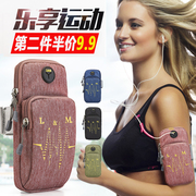 Running mobile phone arm bag, men and women exercise fitness arm, belt waterproof arm bag, apple 7Plus, HUAWEI mobile phone wrist bag