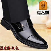 LAORENTOU shoes male leather genuine business suits in men's casual shoes and the increase of 6cm