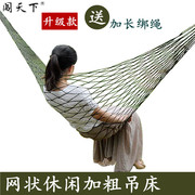 Outdoor indoor swing hammock cotton nets nylon rope mesh canvas hammock net shipping single bold