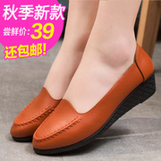 New fall work shoes with pointed coarse Slope Shallow mouth shoe leather soft bottom four single middle-aged mother female shoes