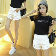 White hole high waisted denim shorts in summer 2017 new female Korean all-match loose slim size fat mm shorts