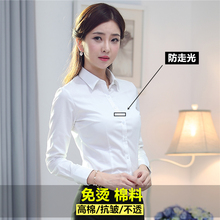 Korean version of the white shirt women's cotton long sleeves ironing work clothes Slim professional tooling shirt business was thin white collars