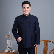 In the old clothes and male tunic coat suits the elderly elderly grandfather father Zhongshan Fu autumn and winter