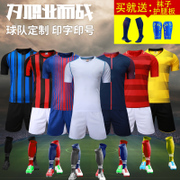 The children's football suit male adult soccer clothing custom shirt short sleeved student plate DIY training service group purchase
