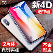 IPhoneX Apple iPhone X X X X X X X X X X X X un Film pieno di copertura Blu - Ray del Film 3D dopo 10 - 10