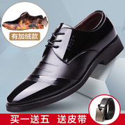 Men's business suits black patent leather shoes in winter and warm male cashmere shoes in England pointed shoes.