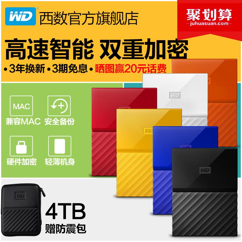 Купить Жёсткие диски / Карты памяти в Китае, в интернет магазине таобао на русском языке