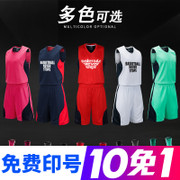 Male basketball suit vest summer custom DIY printing college sports training team basketball game clothing