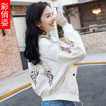 Colorful Qiaozi 2018 new baseball uniform female spring Korean version of the short paragraph loose fashion bomber jacket embroidered jacket tide