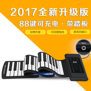 Piano house 88 key professional adult early scientists with thick soft keyboard students portable 61 key keyboard