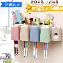 In Home Furnishing products bathroom appliances daily necessities kitchen small household stuff family lazy Creative Department