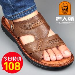 老人头凉鞋男2018夏季新款牛皮休闲男士沙滩鞋真皮厚底防滑凉拖鞋