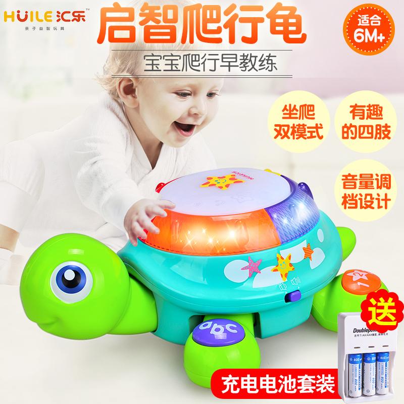 汇乐小乌龟儿童智能电动玩具宝宝学爬行会走的玩具婴儿唱歌跳舞