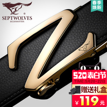 Seven Wolf Belt Men's Leather Automatic Buckle Belt Men's Korean version of the wild simple influx of youth young people's leather