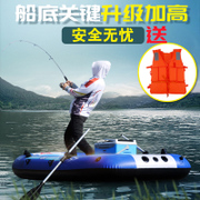 Amoy Bass paddling inflatable boat hard bottom kayaking kayak double assault boat hovercraft fishing boat