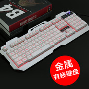 The urban area of mechanical hand wired keyboard backlight metal game desktop computer notebook USB suspension LOL