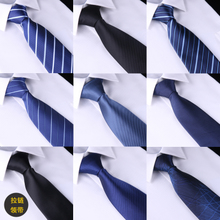 Lazy and solid color tie hand cheap Zip Tie student banquet office 8cm married real estate tie