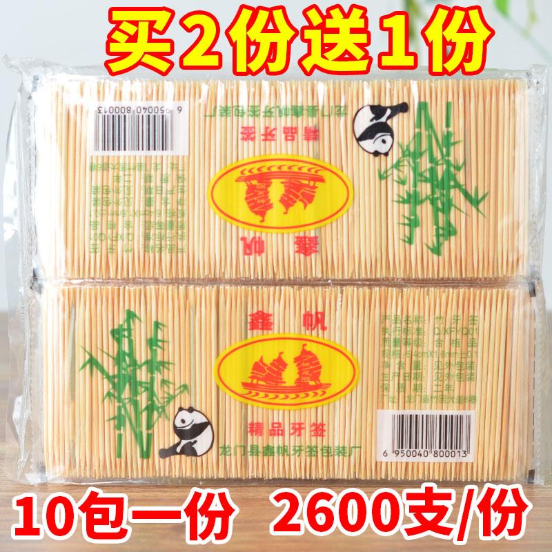 Купить Зубочистки в Китае, в интернет магазине таобао на русском языке