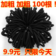 High elastic ring hair rope Tousheng Japan simple bold black hair band Tousheng durable South Korea shipping