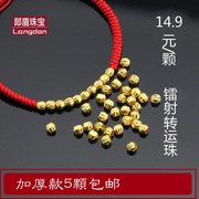 999 24K gold laser bead bead beads, bead gold bracelet with beads transfer male and female 24K pure gold