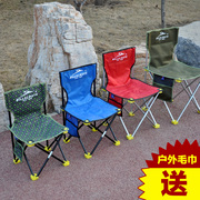 Portable outdoor folding chair stool camping beach chair stool stool fishing stool stool chair sketch painting