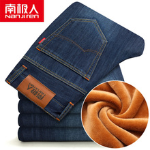 Antarctic winter and warm male cashmere jeans thickened men's trousers Qiu dongkuan youth straight size loose