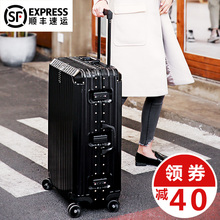 Latu luggage universal wheel men and women trolley case suitcase students 28 inch aluminum frame tide 20 inch vintage leather suitcase