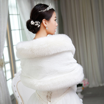 (Daily special) Korean bride Cape fur cloak to keep warm in autumn and winter Cape Fox wool faux fur coat