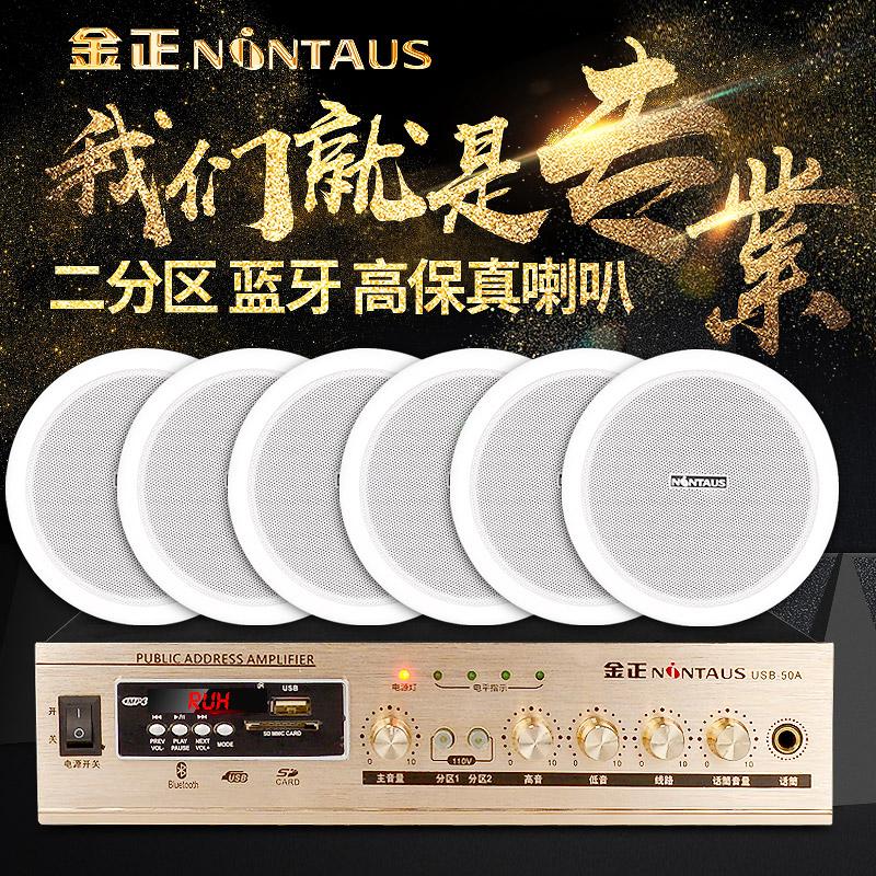 Купить Оригинальная аудиотехника  в Китае, в интернет магазине таобао на русском языке