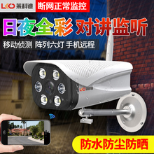 360 degree panoramic camera monitor HD set night vision wireless wifi mobile phone home remote outdoor