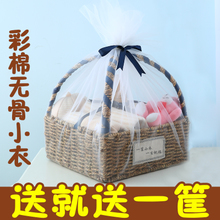 Newborn gift box full moon gift newborn baby clothes suit autumn and winter newborn baby supplies Daquan