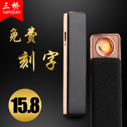 879 electric wire windproof lighter lighter lighter charging creative men free gift DIY custom lettering