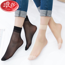 The silk stockings are thin, short, summer, the flesh is thin, the invisible steel stockings are wear resistant, and the summer socks are transparent.