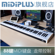 MIDIPLUS X8 MIDI 61 key 88 key keyboard controller for professional arranger performance practice dynamics keys