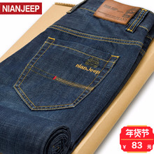 NIAN JEEP cashmere loose straight jeans men's winter, winter leisure male trousers jeans thickening
