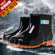 In the short summer rain boots men water shoes breathable boots boots female anti slip clip cotton cashmere boots and shoes Dichotomanthes bottom