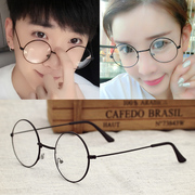 Stars with Korean eyes flat mirror for men and women without a Korean version of the retro round face long trend Naohei glasses