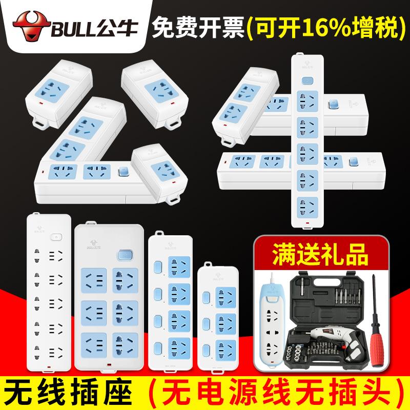 Купить из Китая Удлинители  через интернет магазин internetvitrina.ru - посредник таобао на русском языке