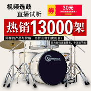 Getting Started drum children middle School adult frame percussion Performance Drum professional Jazz drum born Western musical instrument beginner